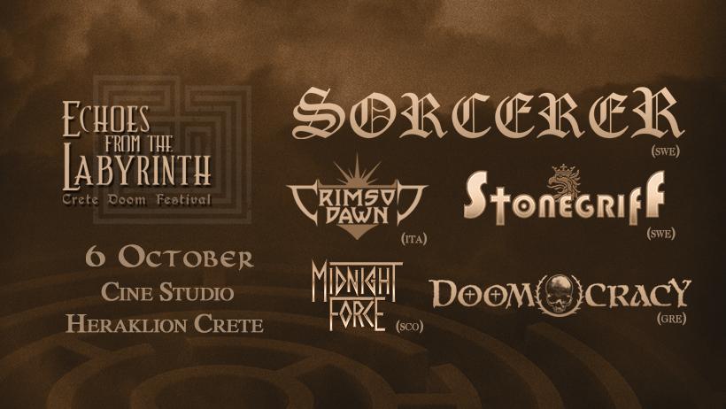 Doomocracy | Doomocracy to play at Crete's Doom Festival